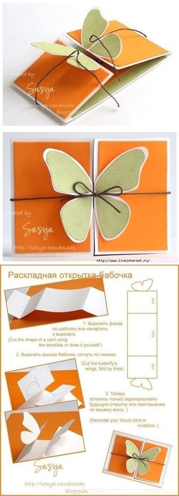 Butterfly Greeting Card M Wonderful DIY Butterfly Greeting Card