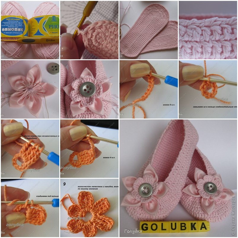 ballet shoes f Wonderful DIY Crochet Ballet Slippers