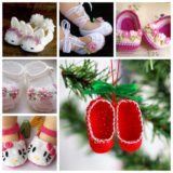 Wonderful DIY Crochet Baby Slippers