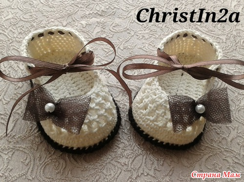Crochet ribbon tie Baby Shoes15