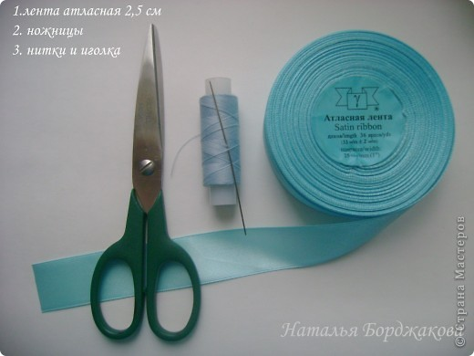 How to Make Pretty Satin Ribbon Hairband 1  Wonderful DIY  Beautiful Ribbon Hairband