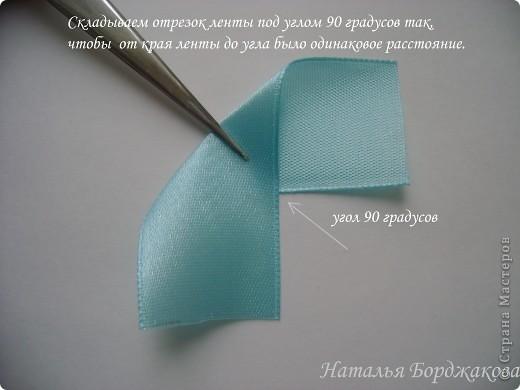 How-to-Make-Pretty-Satin-Ribbon-Hairband-3
