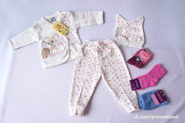 How-to-DIY-Baby-Clothes-Flower-Bouquet-1