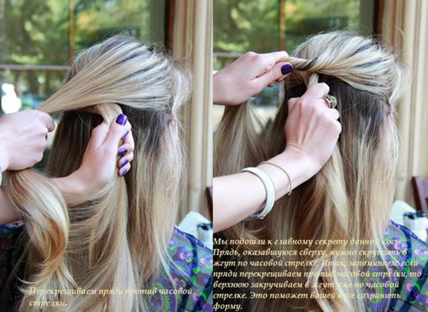 Twist Rope Hairstyle2 Wonderful DIY French Twist Into Rope Hairstyle