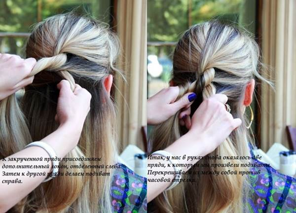 Twist Rope  Hairstyle3