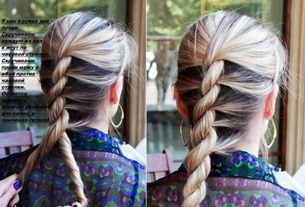 Twist Rope  Hairstyle5