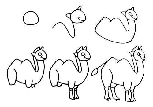 How-to-Draw-Easy-Animal-Figures-in-Simple-Steps-6