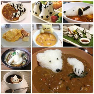 Wonderful Food art Ideas for Cute Meals
