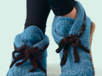 crochet booties 200x150 Keep Your Feet Warm with These Stylish Free Crochet Slipper Patterns