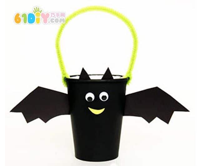 DIY paper cup bat candy basket