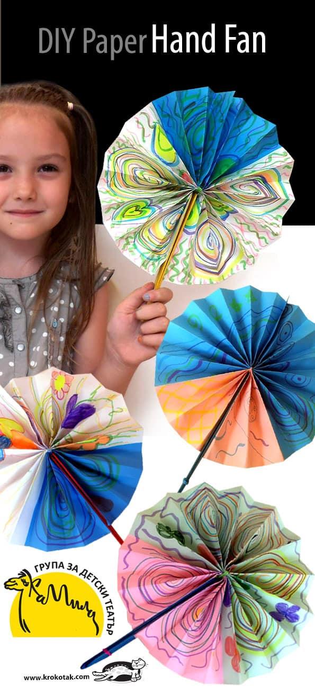 Kids art paper fans